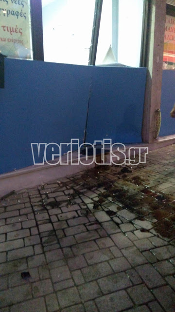 Συμβαίνει τώρα: Τρόμος στο κέντρο της Βέροιας - Από θαύμα δεν θρηνήσαμε νεκρούς! [photos] - Φωτογραφία 14