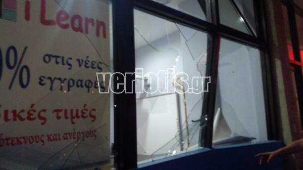 Συμβαίνει τώρα: Τρόμος στο κέντρο της Βέροιας - Από θαύμα δεν θρηνήσαμε νεκρούς! [photos] - Φωτογραφία 5