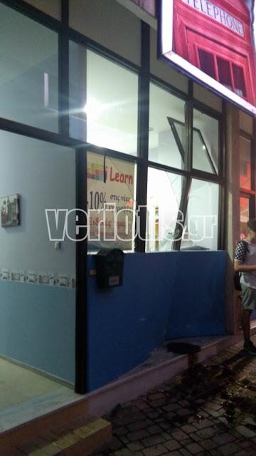 Συμβαίνει τώρα: Τρόμος στο κέντρο της Βέροιας - Από θαύμα δεν θρηνήσαμε νεκρούς! [photos] - Φωτογραφία 6