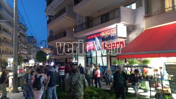 Συμβαίνει τώρα: Τρόμος στο κέντρο της Βέροιας - Από θαύμα δεν θρηνήσαμε νεκρούς! [photos] - Φωτογραφία 7