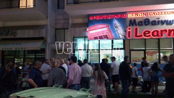 Συμβαίνει τώρα: Τρόμος στο κέντρο της Βέροιας - Από θαύμα δεν θρηνήσαμε νεκρούς! [photos] - Φωτογραφία 9