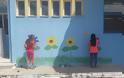 «Τα παιδιά ζωγραφίζουν στον τοίχο…» του Δημητρούκειου Δημοτικού σχολείου στο Βασιλόπουλο-Καραϊσκάκη - Φωτογραφία 10
