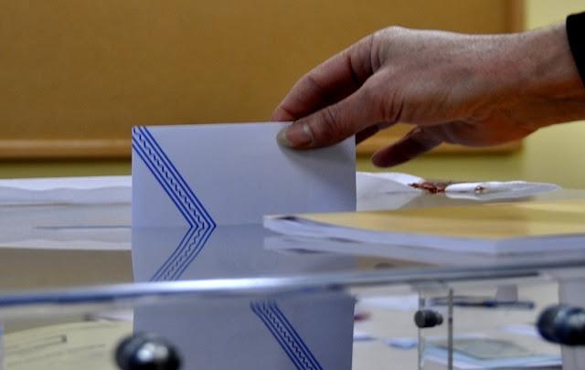 Τριπλές εκλογές εν όψει - Φωτογραφία 1