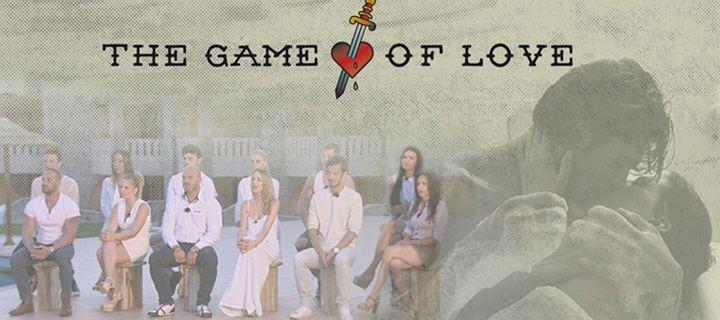 Εισαγγελική έρευνα για το «Game of Love» - Φωτογραφία 1