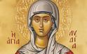 Αγία Λυδία: Η πρώτη Χριστιανή της Μακεδονίας