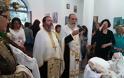 Γιόρτασε το εκκλησάκι του Αγίου Κωνσταντίνου στον ΑΣΤΑΚΟ (ΦΩΤΟ)