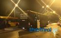 Θεσσαλονίκη: Αντιεξουσιαστές επιτέθηκαν με 30 μολότοφ σε κλούβα των ΜΑΤ έξω απ το στο Τουρκικό Προξενείο [Eικόνες] - Φωτογραφία 4