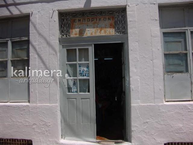 Αυτό είναι το πιο παλιό μαγαζί στην Ελλάδα: Λειτουργεί από το 1864 και δεν έκλεισε ποτέ – Δείτε που βρίσκεται... [photos+video - Φωτογραφία 8