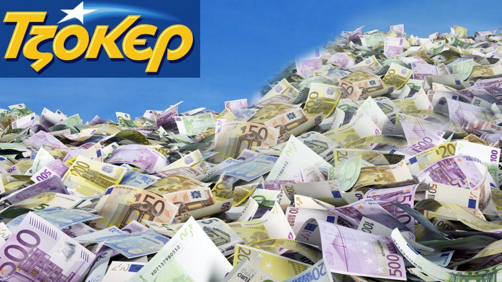 Στην Ξάνθη και με 3 ευρώ ο υπερτυχερός των 4,7 εκατ. ευρώ στο Τζόκερ - Φωτογραφία 1
