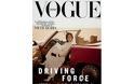 Θύελλα αντιδράσεων με το νέο εξώφυλλο της Vogue-H πριγκίπισσα της Σαουδικής Αραβίας στο τιμόνι! - Φωτογραφία 2