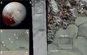 Ανακαλύφθηκαν εκτεταμένοι αμμόλοφοι από μεθάνιο στον Πλούτωνα