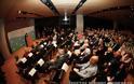 Ο Οικουμενικός Πατριάρχης κήρυξε την έναρξη Διεθνούς Οικολογικού Συμποσίου - Φωτογραφία 2