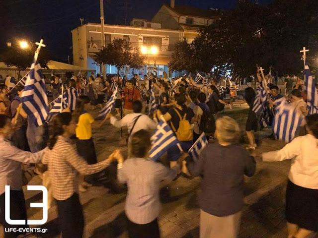 Ολοκληρώθηκαν τα συλλαλητήρια σε 24 πόλεις της Ελλάδας για τη Μακεδονία - Φωτογραφία 1