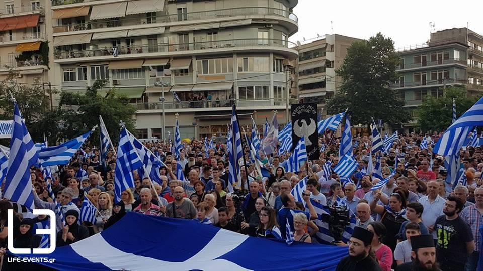Ολοκληρώθηκαν τα συλλαλητήρια σε 24 πόλεις της Ελλάδας για τη Μακεδονία - Φωτογραφία 4
