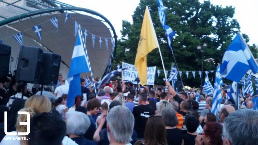 Ολοκληρώθηκαν τα συλλαλητήρια σε 24 πόλεις της Ελλάδας για τη Μακεδονία - Φωτογραφία 6