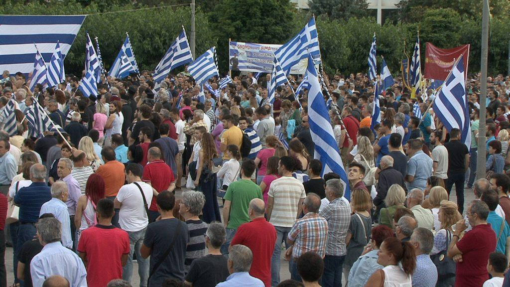 Ολοκληρώθηκαν τα συλλαλητήρια σε 24 πόλεις της Ελλάδας για τη Μακεδονία - Φωτογραφία 8
