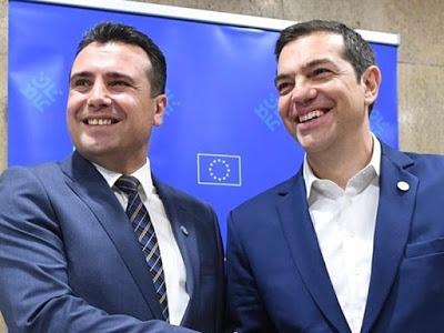 Δείτε τη συμφωνία Τσίπρα- Ζάεφ για τη «Βόρεια Μακεδονία» - Φωτογραφία 1