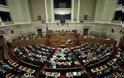 Καταψηφίστηκε με 153 «όχι» η πρόταση δυσπιστίας κατά της Κυβέρνησης - «Ναι» από 127 βουλευτές και τον Δημήτρη Καμμένο που διεγράφη από τους ΑΝ.ΕΛ