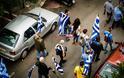 Πορεία στο κέντρο της Λαμίας από οπαδούς του Αρτέμη Σώρρα! [photo]