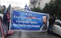 Πορεία στο κέντρο της Λαμίας από οπαδούς του Αρτέμη Σώρρα! [photo] - Φωτογραφία 2