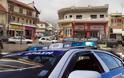 Επεισόδιο αναστάτωσε την ΚΑΤΟΥΝΑ -Τρεις συλλήψεις