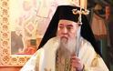Το Γενέθλιο του Προδρόμου και Βαπτιστού Ιωάννου (Μητροπολίτου Γόρτυνος και Μεγαλοπόλεως Ιερεμία)