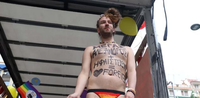 Πέταξαν στο Θερμαϊκό δύο συμμετέχοντες του Gay Pride - Φωτογραφία 2