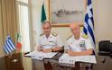 ΠΝ: 16ος Κύκλος Συνομιλιών με το Ναυτικό της Ιταλίας