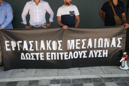 Το ψήφισμα τής Ένωσης Αθηνών από την παράσταση διαμαρτυρίας στην Καισαριανή - Φωτογραφία 1