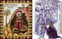Αγία Γολινδούχ (+13 Ιουλίου): Ο Θεός φανερώνεται σε όλους