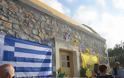 Θυρανοίξια Ναού των Αγίων Πορφυρίου και Παϊσίου στην Ι.Μ. Ρεθύμνης (φωτογραφίες) - Φωτογραφία 2