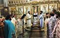 Αιτωλίας Κοσμάς: ''Θα κρατηθεί η Ελλάδα μας, γιατί την αγαπάει ο Θεός!''