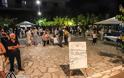 Σύλλογος Γυναικών Αστακού: Με επιτυχία η έκθεση με Γυναικείες δημιουργίες και η παρουσίαση χορών από το γυμναστήριο ENERGYM - ΦΩΤΟ Make art - Φωτογραφία 16