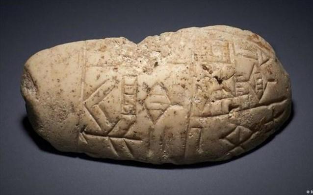 Το Βρετανικό Μουσείο επιστρέφει κλεμμένες αρχαιότητες στο Ιράκ - Φωτογραφία 2