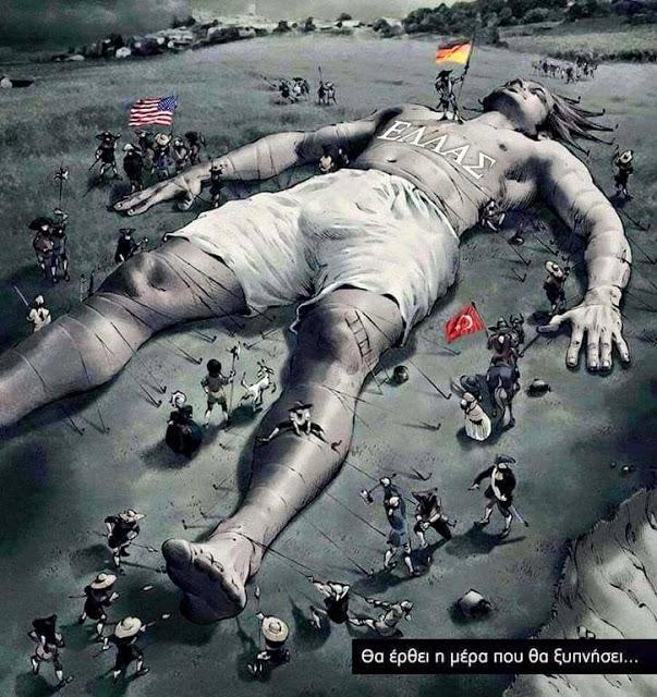 Αυτή είναι η εικόνα της Ελλάδας που κάνει το γύρο του διαδικτύου... - Φωτογραφία 2
