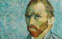 15 αποφθέγματα του Βίνσεντ βαν Γκογκ για όσους δεν σταματούν να ονειρεύονται