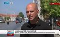 Η Αστυνομία πρέπει να είναι παντα δίπλα στον απλό πολίτη - τοποθέτηση τού Αλέξανδρου Σφελινιώτη