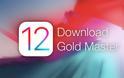 Κάντε λήψη του iOS 12 GM χωρίς λογαριασμό προγραμματιστή