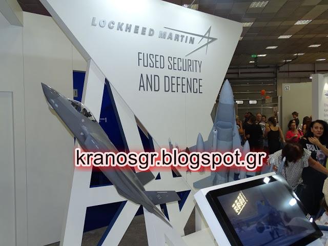 Στη συνέντευξη τύπου της Lockheed Martin το kranosgr - Φωτογραφία 11