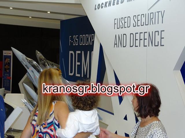 Στη συνέντευξη τύπου της Lockheed Martin το kranosgr - Φωτογραφία 12