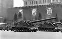 Το Σοβιετικό πυροβόλο όπλο που έριχνε πυρηνικά - Φωτογραφία 3