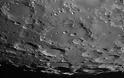 Παγκόσμια ανησυχία: Τι είδαν πάνω στη Σελήνη και τρόμαξαν; [video]