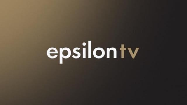 Έκλεισαν οι παρουσιαστές για το πρωινό του Epsilon - Φωτογραφία 1