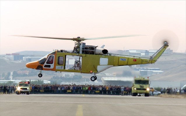 Ελικόπτερο τουρκικής κατασκευής έκανε με επιτυχία την πρώτη του πτήση! - Φωτογραφία 1