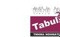 Νέο σεμινάριο «Νοηματικής γλώσσας» από την Ιωάννα Παπαδοπούλου στο Εργαστήρι Δημιουργικής Γραφής Tabula Rasa