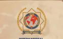 Συμμετοχή και 5η θέση στον Παγκόσμιο διαγωνισμό Video για την I.P.A. Τρικάλων