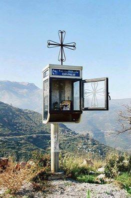 ΑΘΑΝΑΤΗ ΕΛΛΑΔΑ - 40 εξωφρενικές αυθαίρετες κατασκευές που βρίσκονται φυσικά στην Ελλάδα [photos] - Φωτογραφία 36
