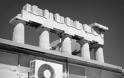 ΑΘΑΝΑΤΗ ΕΛΛΑΔΑ - 40 εξωφρενικές αυθαίρετες κατασκευές που βρίσκονται φυσικά στην Ελλάδα [photos] - Φωτογραφία 20