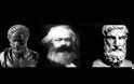 Καρλ Μαρξ – Η διαφορά της δημοκρίτειας και επικούρειας φυσική φιλοσοφίας