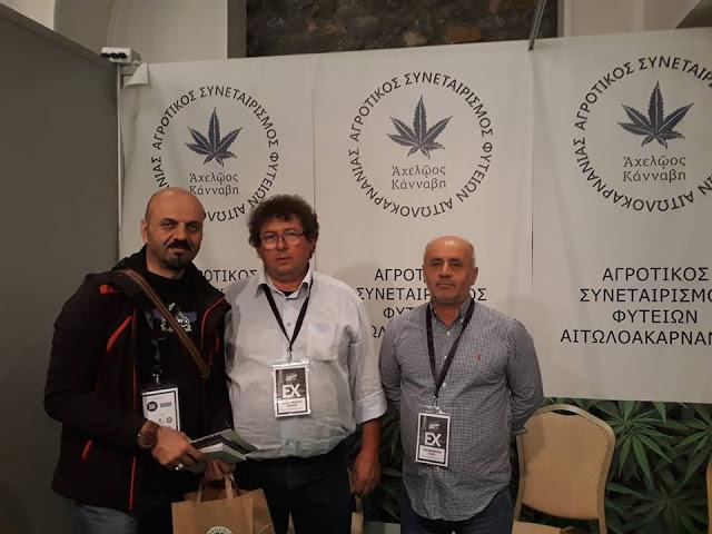 Ο Aγροτικός Συνεταιρισμός Φυτειών συμμετείχε στην Εκθεση κάνναβης στην Θεσσαλονίκη | ΦΩΤΟ - Φωτογραφία 14